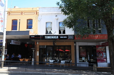 IN THE HEART OF LEICHHARDT - 2 LEVEL FREEHOLD SHOP WITH REAR ACCESS