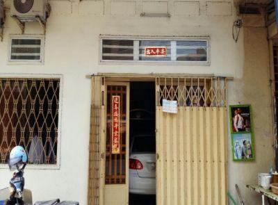 Boeung Prolit, Phnom Penh   Flat for sale in 7 Makara Boeung Prolit img 0