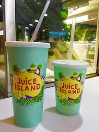 Juice Island - Juices, Smoothies, Acai, and more!