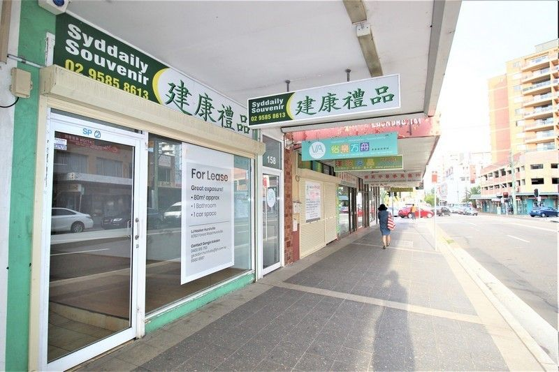 FOREST RD RETAIL OPPORTUNITY!