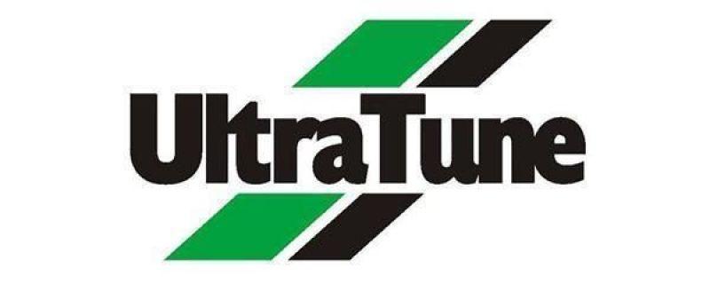 For Sale! - Ultra Tune Woolloongabba