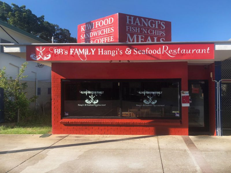 Strathpine Retail Shops For Lease