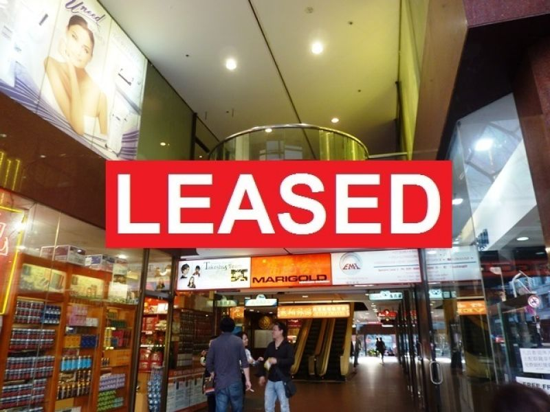 49m2 Haymarket & Chinatown Shop for Lease!