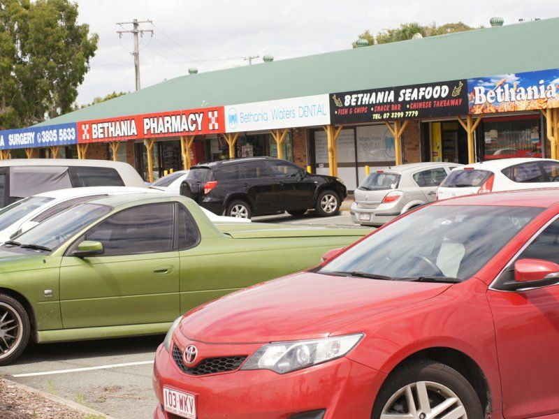BUSY LOCAL CENTRE in Bethania