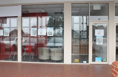 Rare office/retail in Altona Meadows. 6 months Rent Free!