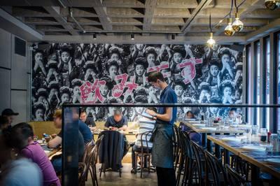 Noodle Bar in Caroline Springs for sal e- Ref: 10825