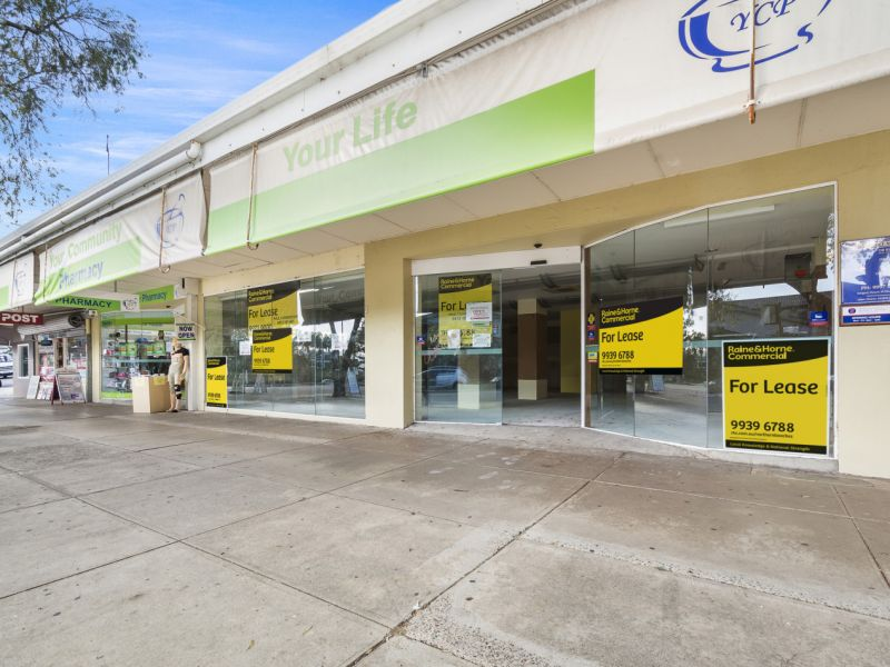 Must Be Leased! Prime Retail Location and Exposure!