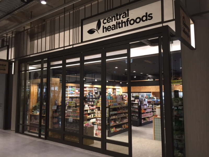 Passionate About Health ? - Central Health Foods. Grand Central, Toowoomba For Sale!
