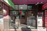 For Lease | Shop in Campsie