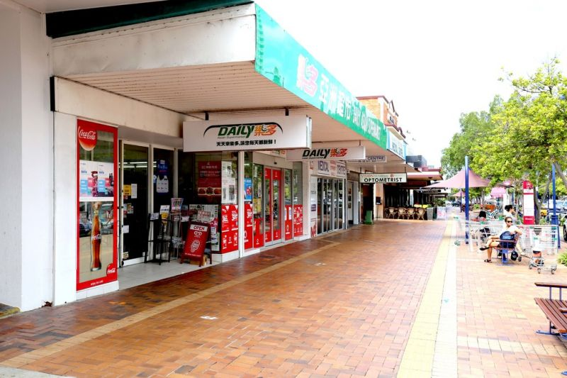 254m2* Retail Shop - Southport Mall