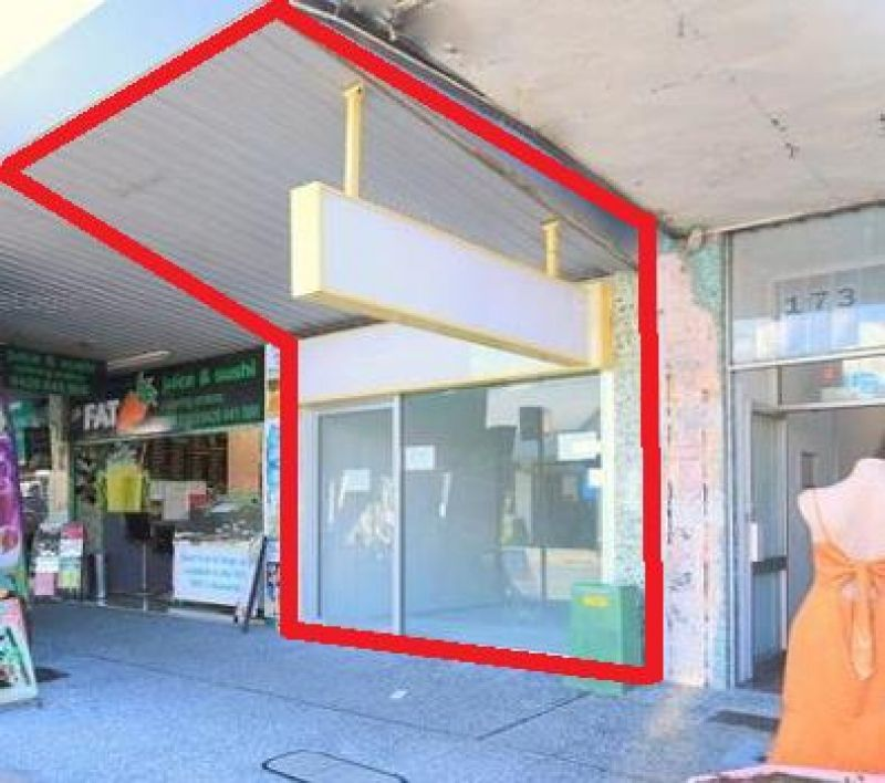 Boundary Street Retail Opportunity!