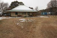 Residential Land For Sale In Walcha near Armidale Tamworth