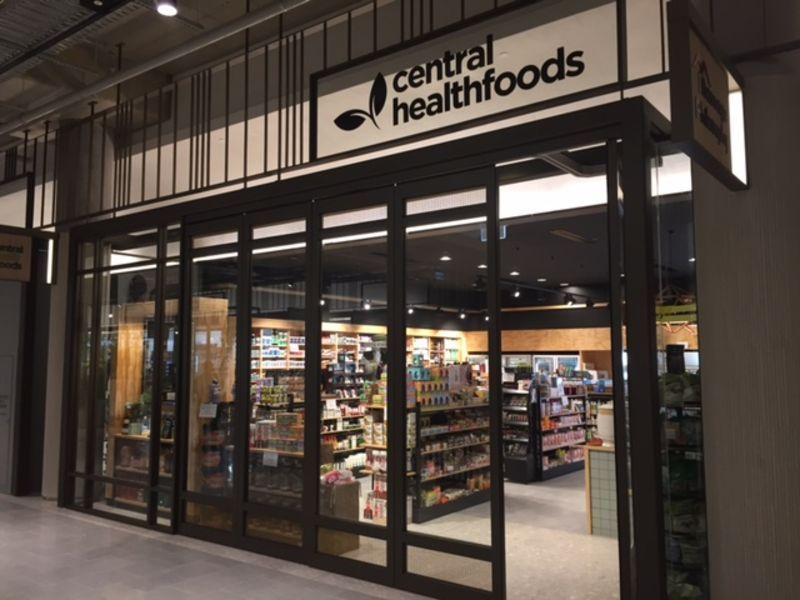 Passionate About Health ? - Central Health Foods Toowoomba For Sale!