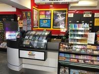 NEWSAGENCY – Brisbane CBD Fringe ID#5057487  – 6 days, Easy working week