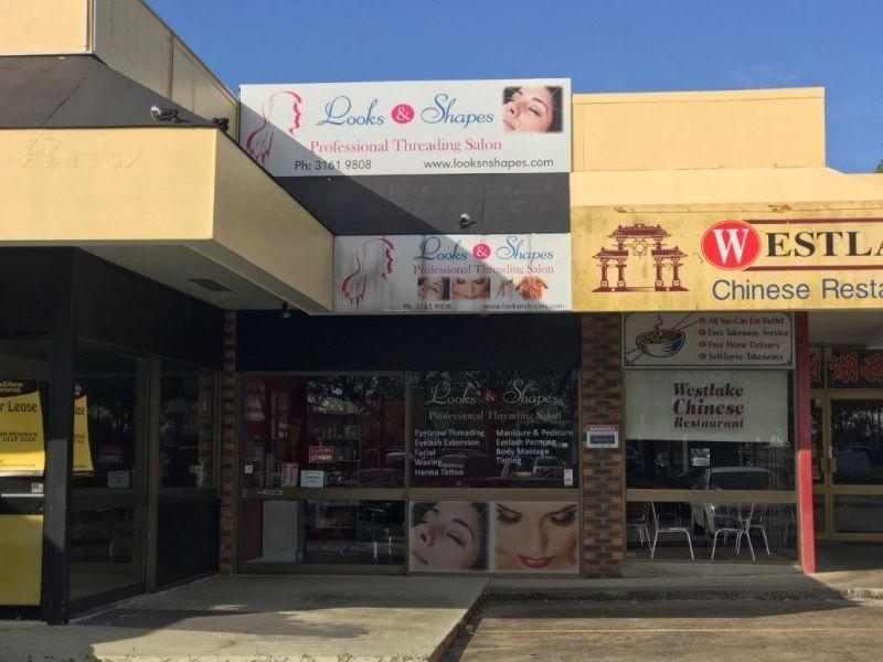 72sqm Retail Space in Prime Location