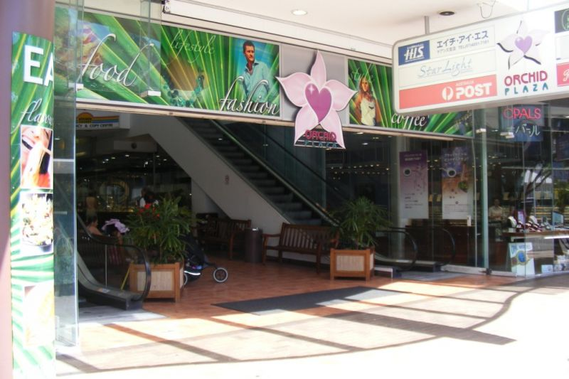 42m2 Retail Shop For Lease - Orchid Plaza Shopping Centre