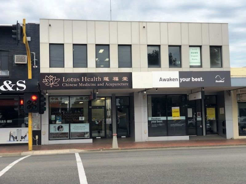 Retail / Office with Main Road Exposure!