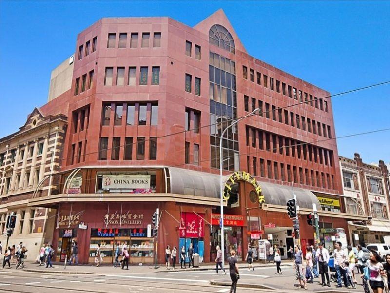 First Floor Office / Retail Space In The Landmark Citymark Building!