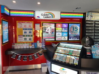 NEWSAGENCY – Central Gold Coast ID#5373923– No delivery run !