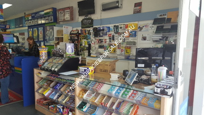 NEWSAGENCY – NSW New England Northern Tablelands ID#4198179 – Loads of staff support