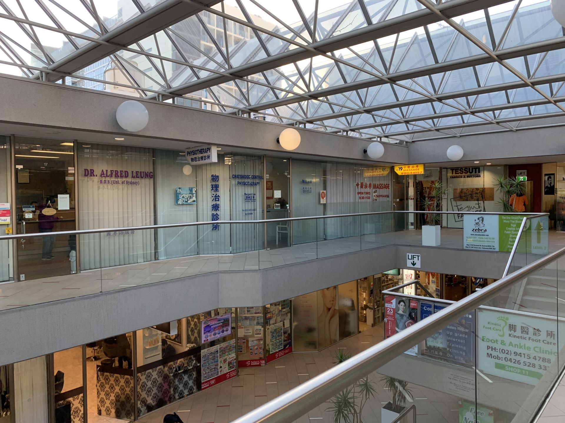 Medical / Retail Suite Chatswood