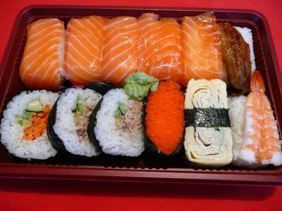 Great Japanese Takeaway – Ref: 10435