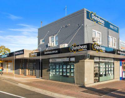 2/17 Oxford Road, Ingleburn, NSW
