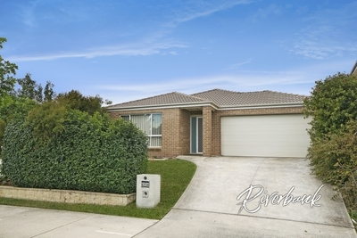 IMPRESSIVE FAMILY HOME IN SOUGHT AFTER COMMUNITY ESTATE