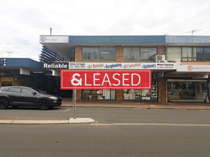 Street Front Leasing Opportunity
