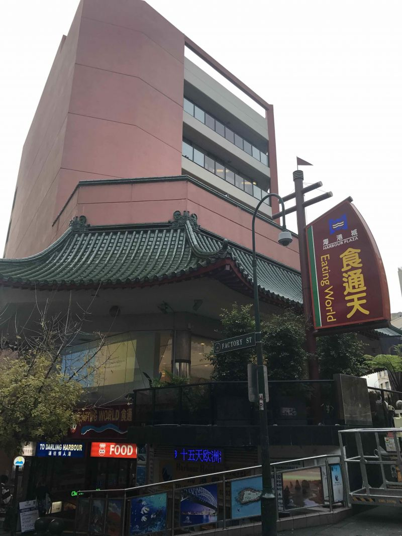 FOR LEASE - 120sqm PREMISES IN POPULAR HAYMARKET/CHINATOWN