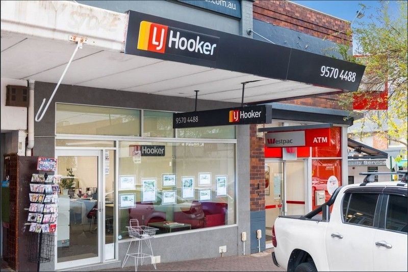 PRIME LOCATION ON THE MAIN RETAIL STRIP!
