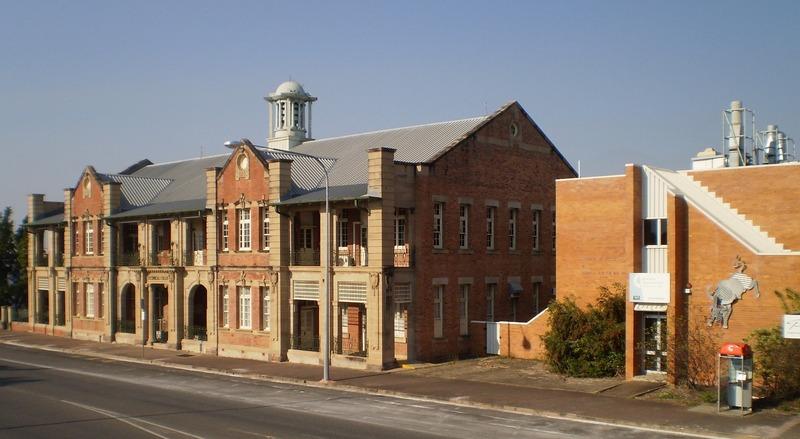 Former Education Facility