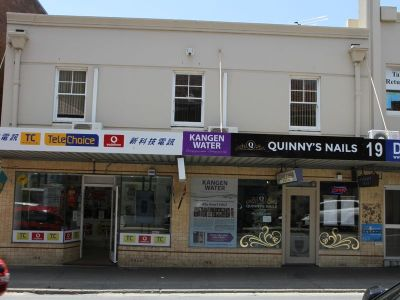 Ideally Situated in the Heart of Burwood