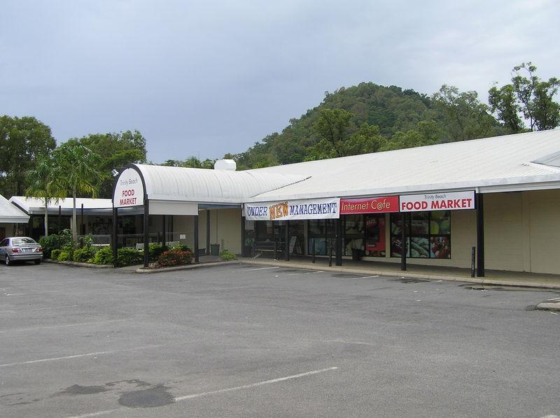 Mini Mart/Supermarket