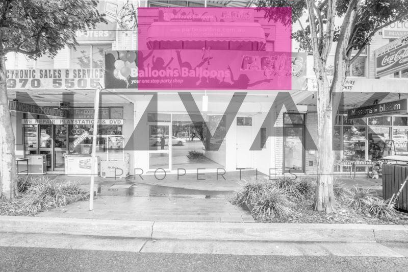 SECOND LEVEL OFFICE | RETAIL | STORAGE