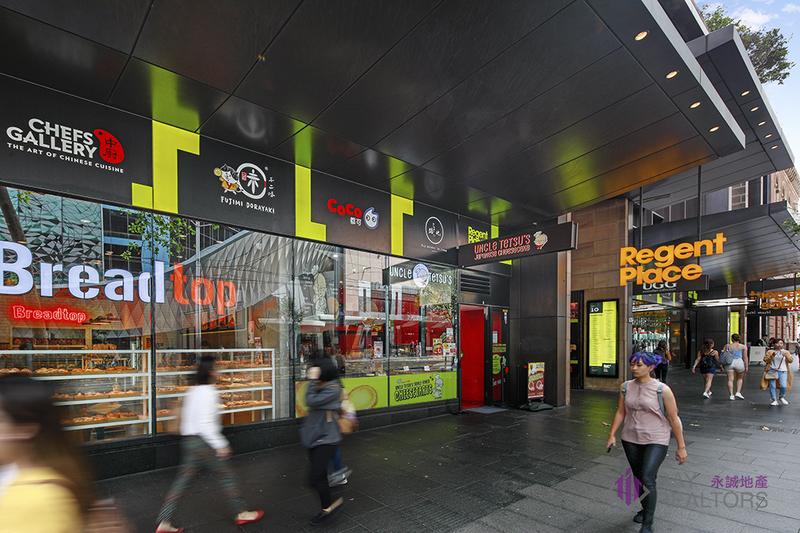 Shop G01/97-99  Bathurst Street, Sydney