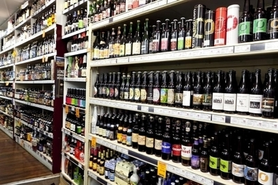 Large Bottle Shop near Narre Warren - Ref: 13026
