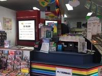 NEWSAGENCY & POST OFFICE – Townsville Region ID#4224328 – Rare Post Office & Newsagency Combination