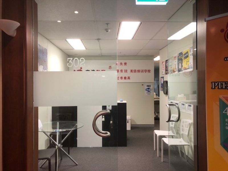 The Chambers, Suite 302, 370 Pitt Street, Sydney
