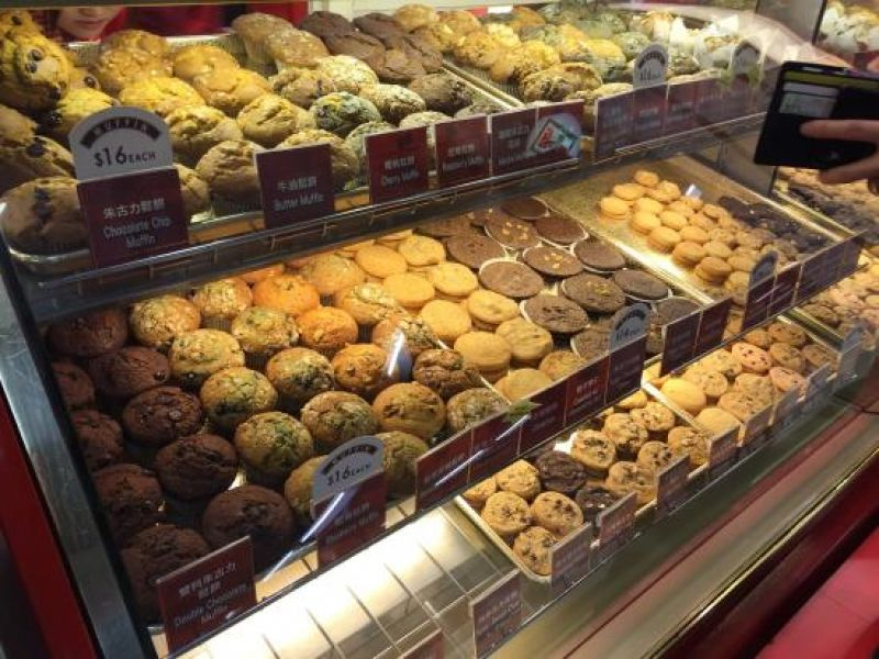 Franchised Cafe and Bakery offering Coffee and Cookies