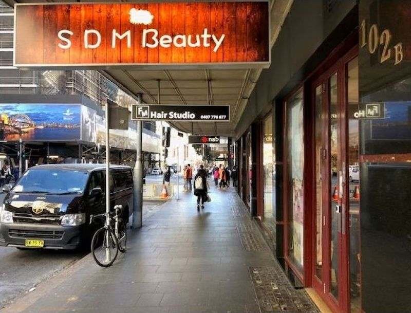 Prime Retail Location in the CBD
