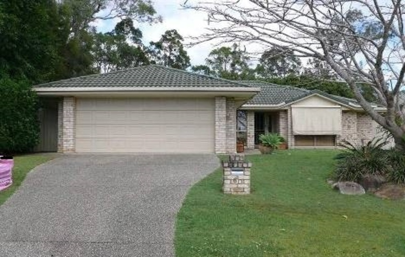 UPPER COOMERA FAMILY HOME