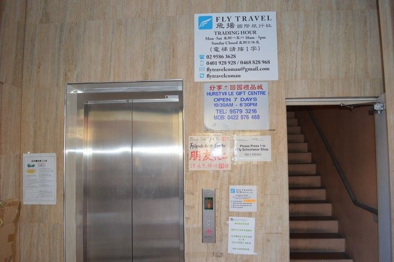 1ST FLOOR OFFICE WITH LIFT ACCESS & SIGNAGE!