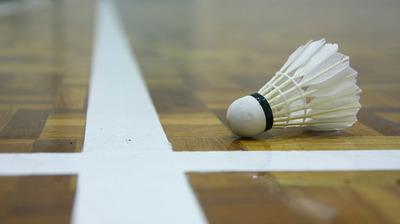 Exclusive Badminton Sports Centre - Ref: 10931