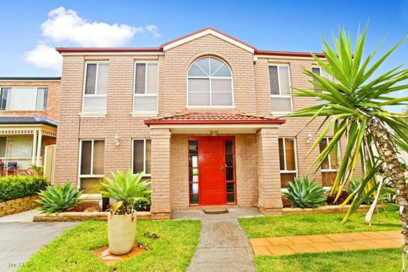 House for sale WEST HOXTON NSW 2171 | myland.com.au