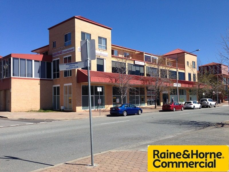 Lake View House - Retail & Office Available