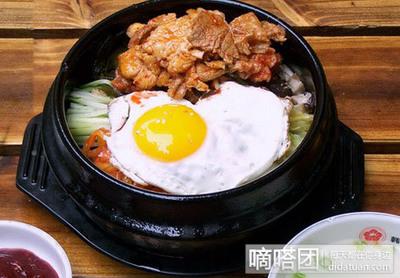 Korean Restaurant Near St Kilda - Ref: 11128