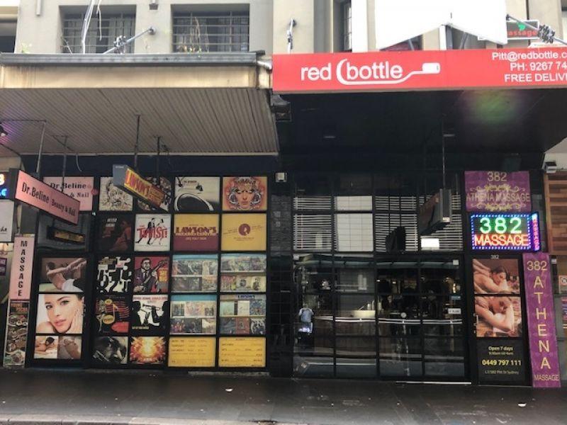 Pitt Street Retail Shop in World Square Precinct
