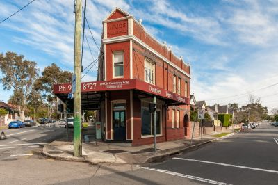High Profile Property with Large Retail Shop, Office & Residence