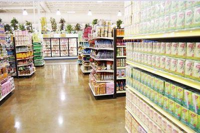 Asian Supermarket in Mount Waverley - Ref: 16229